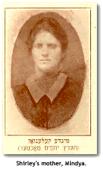 Mindya Kellerson