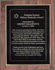 Award presented to Sidney Shaievitz