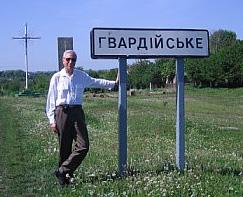 Mel Werbach on a trip to Gvardeyskoye, May 2007