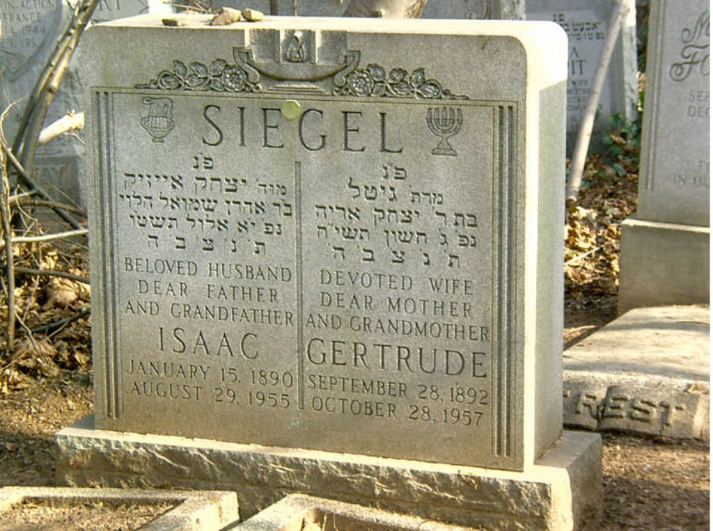 Isaac and Gertrude Siegel