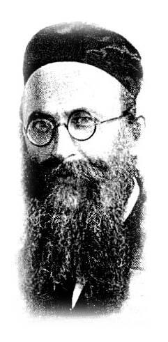 FELSHTIN'S RABBI DAVID NOVOSELLER, from the Felshtin yizkor book, New York, 1937. ©1937 First Felshteener Benevolent Association.