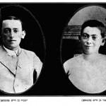 YESHAYEH, son of Khayim (Oksman) (left); TSVI, son of Khayim (Oksman)