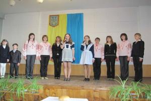 Students from the school in Hvardiyske