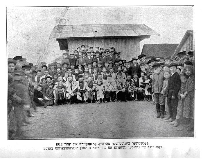 FELSHTIN ZIONIST SOCIETY (organized in 1912). The photograph was taken on Shminatseres (the eighth day of the Sukkoth holiday) near Yoine Hertsoves' booth.
